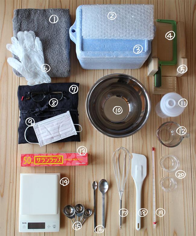 石けん作りの道具一覧