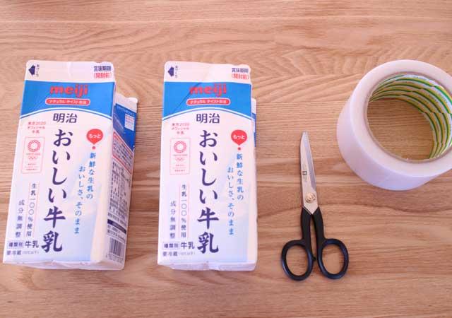 牛乳パック型
