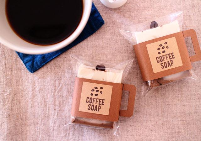 コーヒー石鹸のぷちラッピング