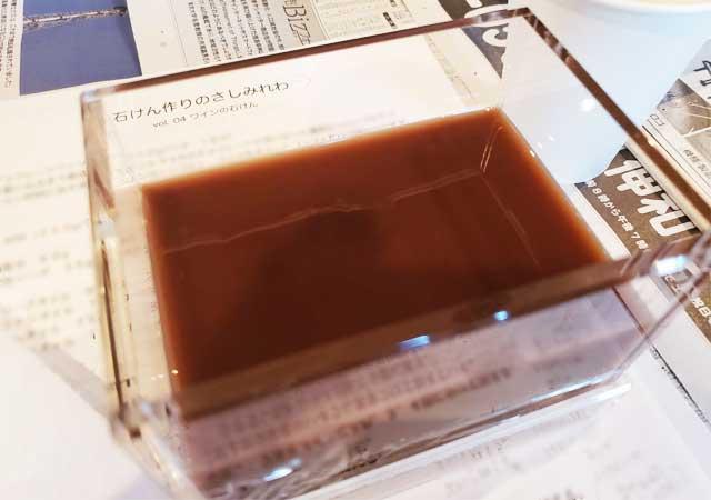 チョコレートワイン石鹸