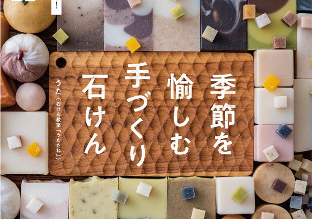 本の表紙デザイン